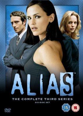 AliasS3DVD