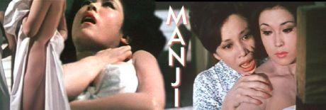 Mitsuko madness in Manji.