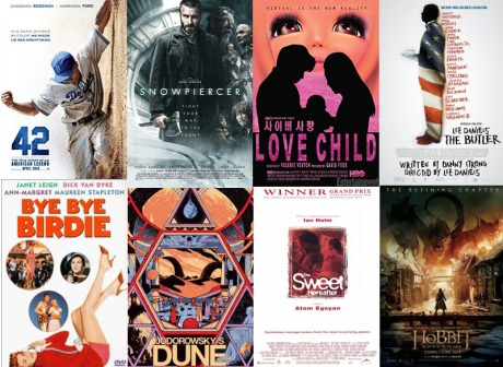 my movies august 2014